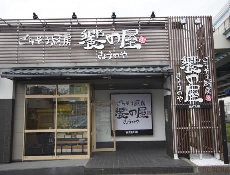饗の屋「与野新大宮バイパス店」/Saitama Japan