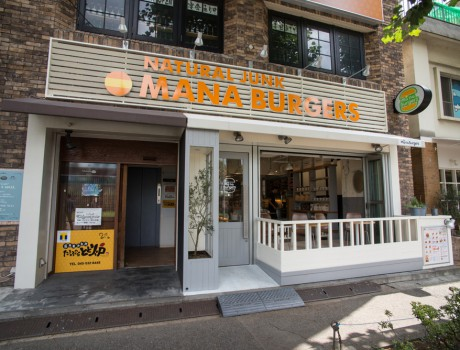 マナバーガーズMANA BURGERSたまプラーザ店/Kanagawa Japan