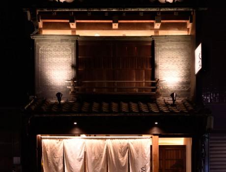 焼肉酒家 壱 ichi / Shinbashi minatoku Tokyo