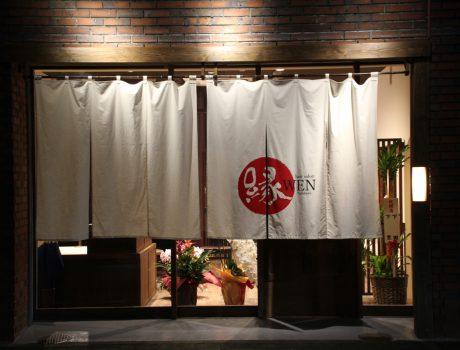 hair salon WEN(縁) 立川 /Hair salon WEN Tachikawa Tachikawa City Tokyo