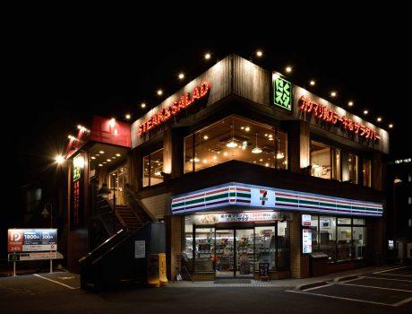 塊肉&サラダバー にくスタ南蒲田店 /STEAK&SALAD Niku-Suta Minami-kamata Oh-taku Tokyo